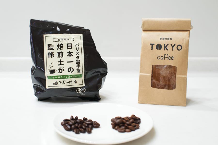 2つのコーヒーパッケージを比較してます
